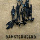 Damsterheerdplastiek