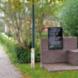 Joods monument - ontwerper onbekend